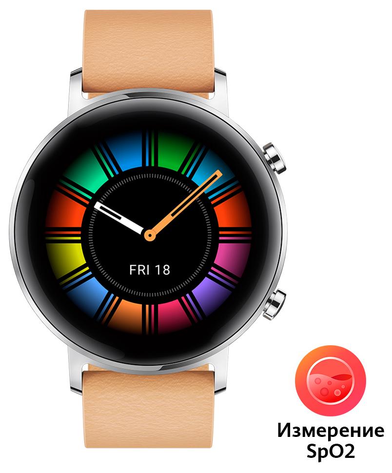 Часы Huawei Watch GT 2 Diana-B19V Brown