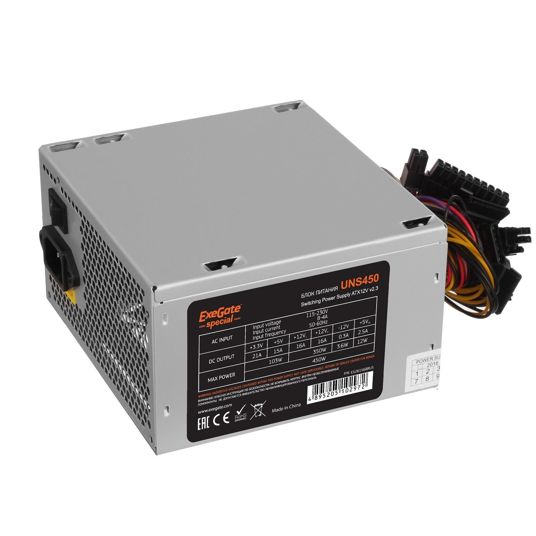 Блок питания ExeGate 450W Special ATX-UNS450 (ES261568RUS)