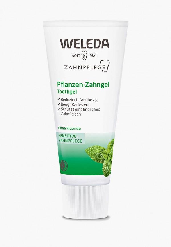 Зубная паста Weleda Weleda WE008LWFKM20