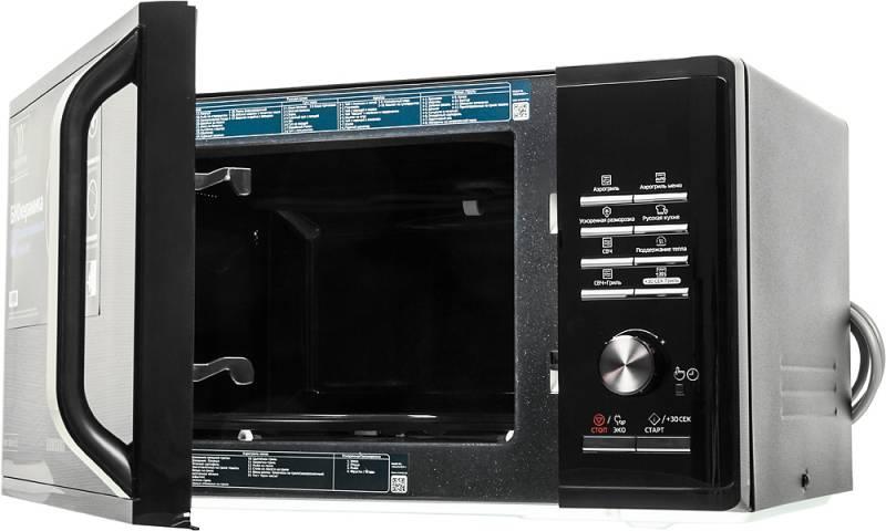 Микроволновая Печь Samsung MG23K3575AK 23л. 800Вт черный